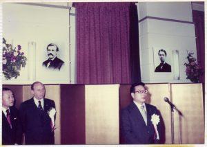 1975年 日下部グリフィス写真前