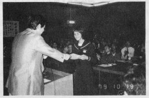 1979年 英作文コンテスト