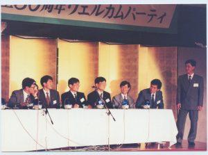 1992年 創立30周年