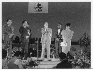 1987年 創立25周年記念式典