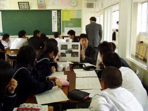 2005年 地域の担い手づくりプログラム