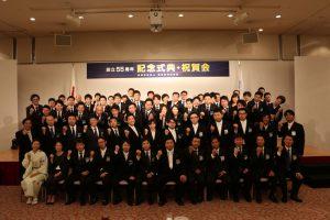 2017年 50周年記念式典祝賀会