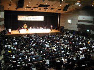 2006年 福井市長選挙に伴う公開討論会