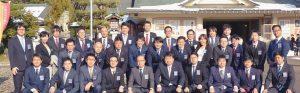 福井青年会議所入会のご案内