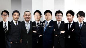 福井青年会議所
