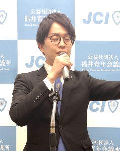 委員長 角谷 佳剛