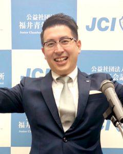 委員長 前田 弘樹