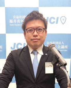 委員長 山本 斉